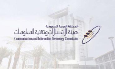 """""""هيئة الاتصالات"""" تعلن نتائج منافسة تقديم خدمات مشغلي شبكات الاتصالات المتنقلة الافتراضية (MVNO)"""