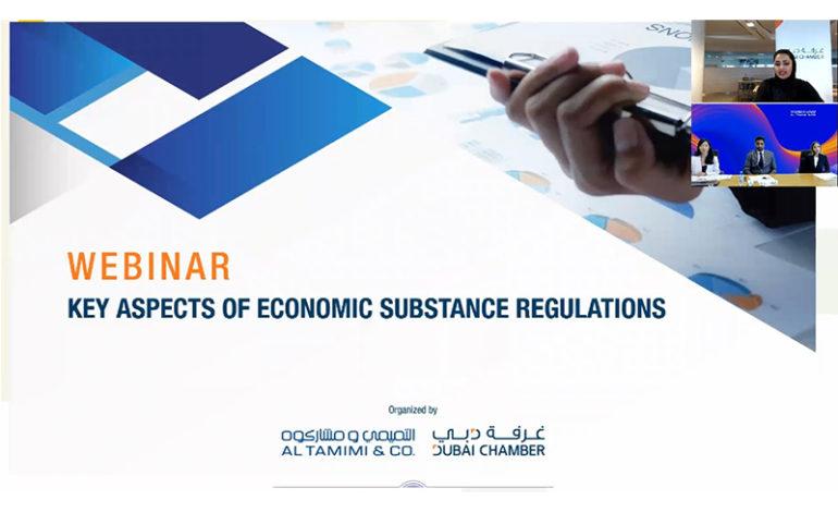 غرفة دبي تناقش متطلبات الأنشطة الاقتصادية الواقعية