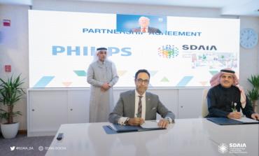 الهيئة السعودية للبيانات والذكاء الاصطناعي تتعاون مع فيليبس بهدف تعزيز آفاق تقنيات الذكاء الاصطناعي ضمن نظام الرعاية الصحية في المملكة