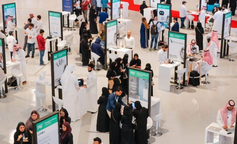 50 شركة من أنحاء العالم تشارك في منتدى الاستثمار السعودي للشركات الناشئة من 4 إلى 6 مارس المقبل