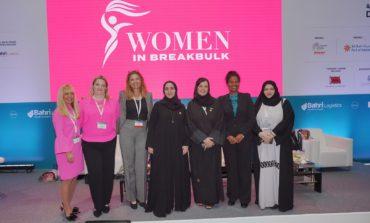 الإصدار الرقمي الخاص من بريك بلك الشرق الأوسط يؤكّد على مساهمة المرأة في نجاح هذه الصناعة