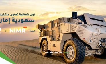 أول اتفاقية صناعات عسكرية بين شركة سعودية وإماراتية في المملكة