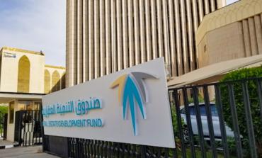 """الصندوق العقاري"""": تمكين 140 ألف أسرة سعودية من التملك خلال 2021"""