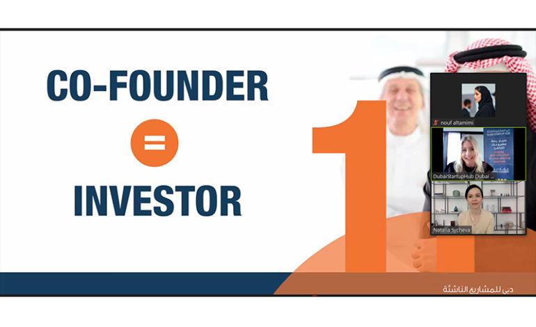 """دبي للمشاريع الناشئة"""" تجمع الشركات الناشئة مع شركاء مؤسسين عبر الدورة الثانية من برنامجها """"الشريك المؤسس"""