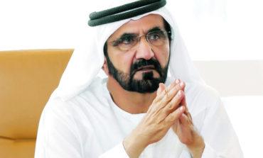 """محمد بن راشد يطلق""""Operation 300bn""""لتحفيز القطاع الصناعي ليكون رافداً أساسياً في منظومة الاقتصاد الوطني"""