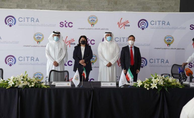 فوز تحالف stc الكويت وفيرجن بأول ترخيص لمشغل اتصالاتافتراضي في الكويت