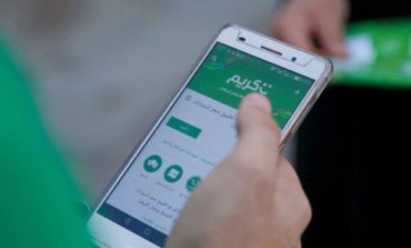 كريم تطلق برنامج الاشتراك 'Careem Plus' لولاء العملاء