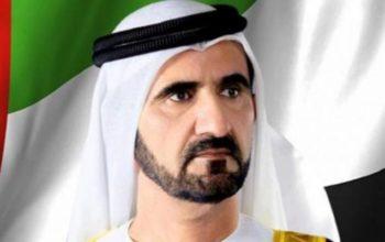 """محمد بن راشد يعتمد """"الاستراتيجية الوطنية لاستقطاب واستبقاء المواهب"""" ويؤكد أن العقول الاستثنائية جزء من استعداد الإمارات للمستقبل."""