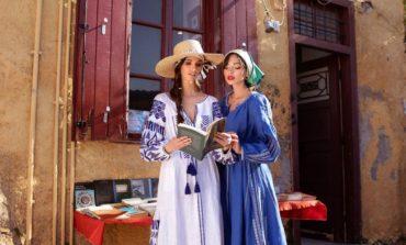 دار ZALXNDRA للأزياء تجمع التراث مع المهارة اليدوية والألوان الزاهية