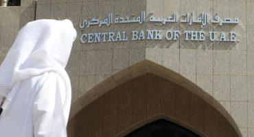 المصرف المركزي يفرض عقوبة مالية على شركة صرافة عاملة في الدولة