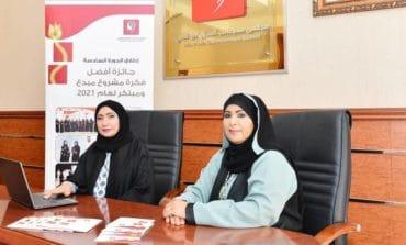 """مجلس سيدات أعمال أبوظبي يطلق الدورة السادسة لجائزة """"أفضل فكرة مشروع مبدع ومبتكر"""