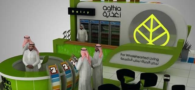 """مجموعة """"أغذية"""" تعتزم الاستحواذ على شركة """"أطياب"""" فيجمهوريةمصر العربية"""