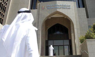 124 عدد البنوك الأجنبية وفروعها ووحداتها الالكترونية في الإمارات مع نهاية فبراير