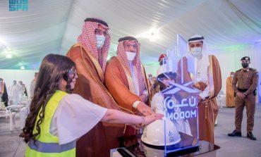 """سمو أمير القصيم يدشن واحة """"مدن"""" لتمكين الاستثمارات النسائية بمساحة 706 آلاف م²"""