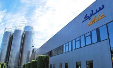 """جمعية """"سابك"""" العامة توافق على توزيع أرباح بقيمة 9 مليارات ريال عن عام 2020"""
