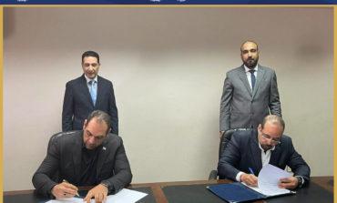 شركة الأكاديمية لتكنولوجيا المعلومات والاتصالات تطلق شراكة مع لوجيكس لبناء أكبر منصة تعليم ذكي وآمن في مصر والمنطقة
