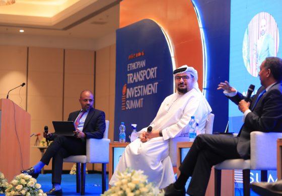 غرفة دبي تختتم مشاركتها في قمة أثيوبيا للاستثمار في قطاع النقل