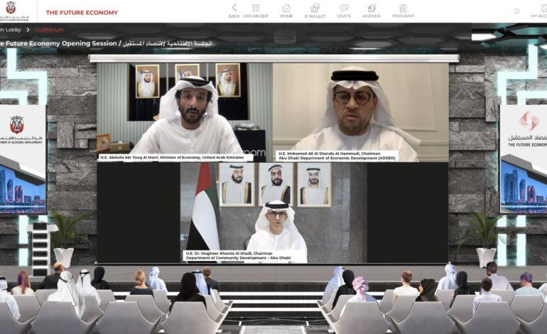 """ملتقى """"اقتصاد المستقبل"""" يناقش التدابير الاستباقية لـ""""حكومة أبوظبي"""" للتحفيز وتحقيق استدامة الأعمال"""