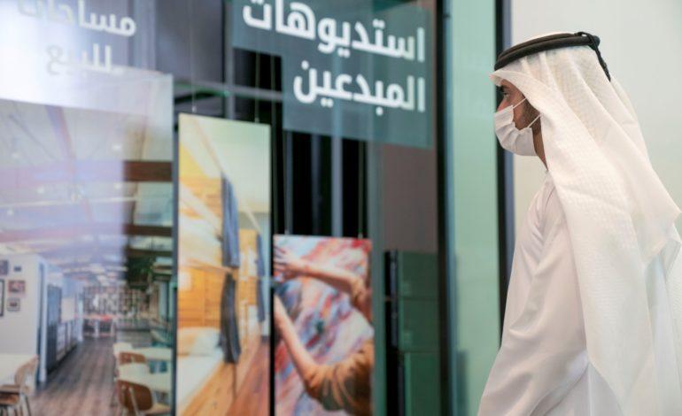 """حمدان بن محمد يطلق """"منطقة القوز الإبداعية"""" ويؤكد أن دبي جادة في أن تكون العاصمة الإبداعية العالمية الجديدة"""