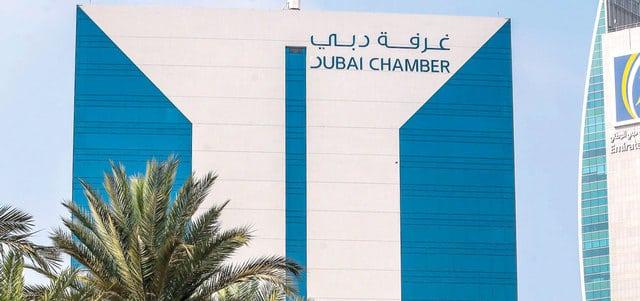 غرفة دبي تستعرض مزايا الاستثمار بقطاعي الرعاية الطبية والتصنيع في غانا