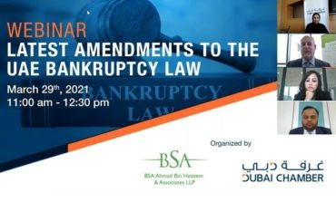 غرفة دبي تناقش التعديلات الأخيرة على قانون الإفلاس في الدولة