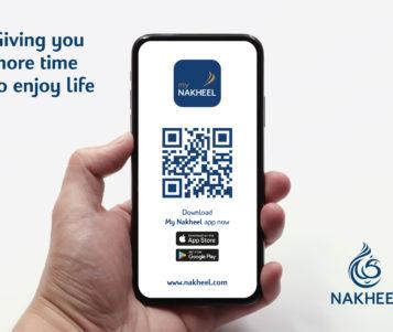 """""""نخيل"""" تطلق تطبيق """"My Nakheel"""" لإدارة العقارات"""