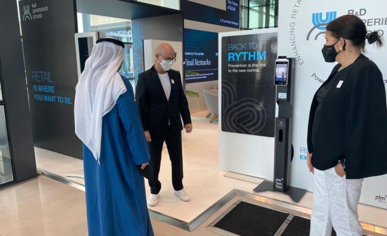 انطلاق مركز مستقبل التجزئة من مجمّع الشارقة للبحوث والتكنولوجيا والابتكار