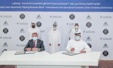 """""""زونزكورب"""" و""""بلوك 7 للاستثمار"""" تبرمان اتفاقية لإطلاق مجمع جديد لدعم البحوث والابتكار في أبوظبي"""