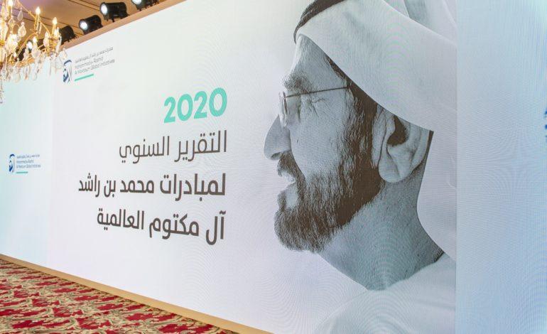 محمد بن راشد يعلن النتائج السنوية لأعمال مؤسسة مبادرات محمد بن راشد آل مكتوم العالمية للعام