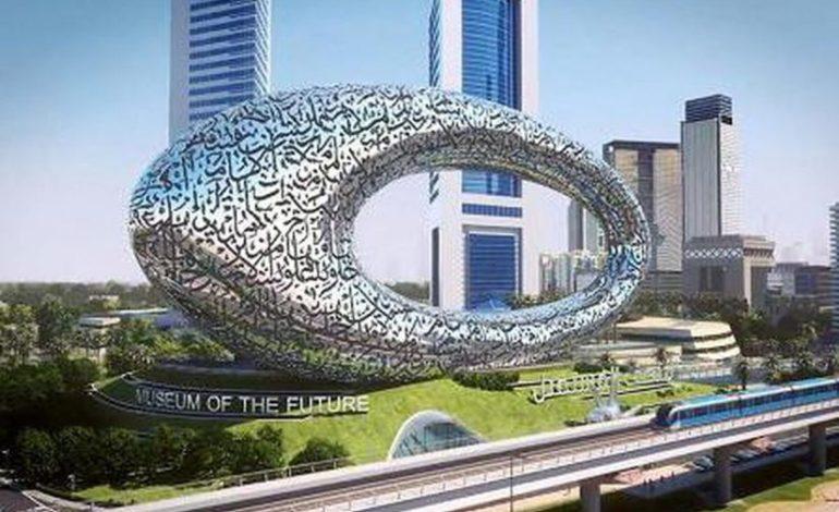 تسارع التحول الرقمي يعزز نمو اقتصاد البيانات في الإمارات