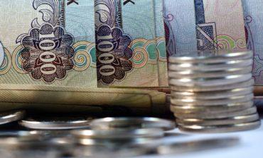 7.74 مليار درهم أرباح 11 بنكا وطنيا خلال الربع الأول