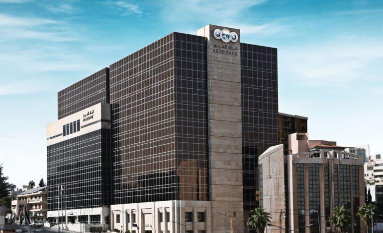 128.3مليون دولار أرباح مجموعة البنك العربي في الربع الاول من العام 2021