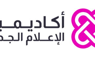 محمد بن راشد: أكاديمية الإعلام الجديد لتمكين المبدعين العرب