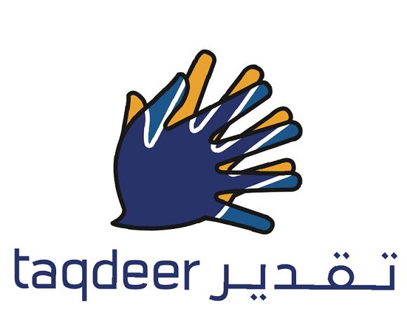 تحت رعاية حمدان بن محمد بن راشد جائزة (تقدير) تكرم المتميزين في مجال الرعاية العمالية 17 مايو الجاري