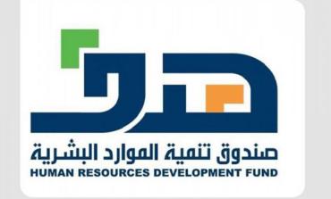 سعودية من بند الأجور إلى مستثمرة في المشاغل النسائية