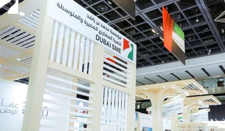 """محمد بن راشد لتنمية المشاريع"""" تمنح حوافز اقتصادية بقيمة 192 مليون درهم خلال 2020"""