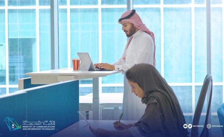 وزارة الاتصالات وتقنية المعلومات تُطلق منحاً مجانية لإكمال درجة الماجستير في التقنيات الناشئة