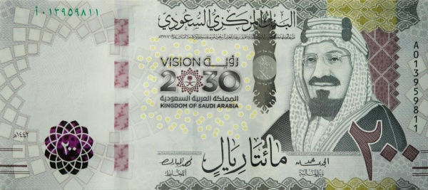 المركزي السعودي يرفع بطلبي الترخيص لبنكين رقميين محليين لمزاولة الأعمال المصرفية في المملكة