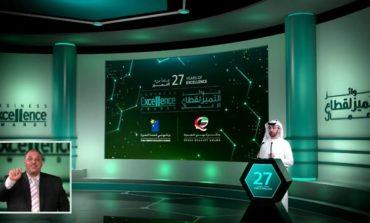 اقتصادية دبي تكرم الفائزين بجوائز التميز لقطاع الأعمال