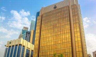 """منصة """"بُنى"""" للمدفوعات تُطلق عمليات التسوية للمدفوعات العربية باليورو"""
