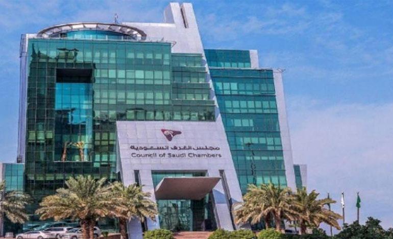 مجلس الغرف السعودية يتجه لإشراك القطاع الخاص في مشاريع صندوق الاستثمارات العامة