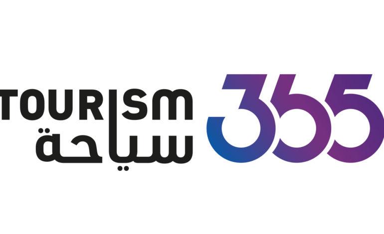 """""""أدنيك"""" تطلق شركة """"سياحة 365"""" لتعزيز مكانة أبوظبي في القطاع السياحي"""