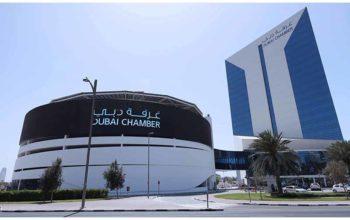 """غرفة دبي تحصد جائزة """"الريادة في منطقة الشرق الأوسط 2021"""" المقدمة من المجلس الأمريكي للمباني الخضراء"""