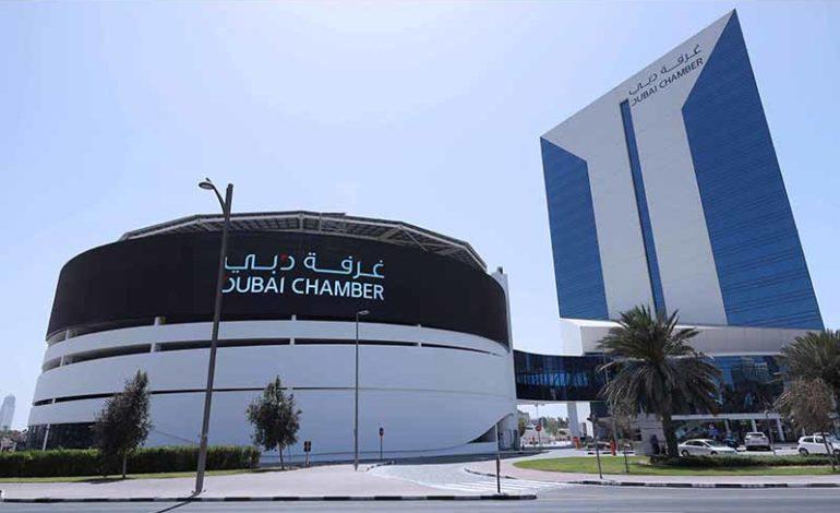 نحو 16 ألف شركة جديدة تنضم لعضوية غرفة دبي خلال الأشهر الثمانية الأولى من العام الجاري
