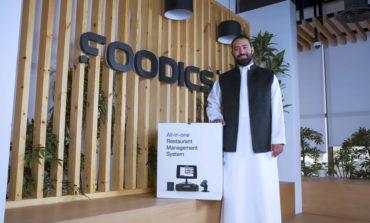 فودكس السعودية تغلق جولة استثمارية وتجمع  20 مليون دولار بقيادة سنابل للاستثمار