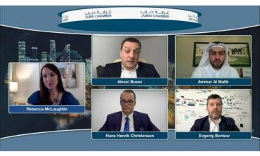 غرفة دبي تناقش الشراكات الاستثمارية مع روسيا