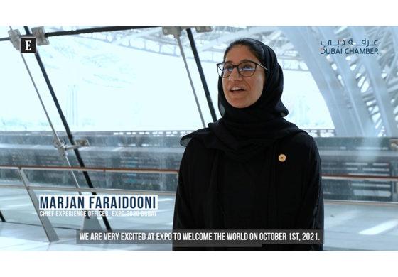 """غرفة دبي تطلق سلسلة فيديوهات """"الطريق إلى إكسبو 2020"""" لتسليط الضوء على حلول الأعمال المبتكرة"""