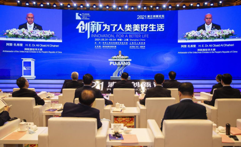 الشراكة بين الإمارات والصين نموذج عالمي في التعاون بمجالات العلوم والتكنولوجيا والابتكار