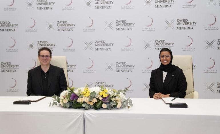 جامعة زايد ومشروع مينيرفا (Minerva Projects)  يعقدان شراكة لتأسيس أول برنامج بكالوريوس متداخل المناهج في الشرق الأوسط