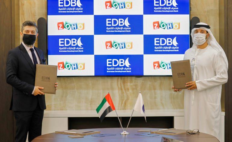 """تفاهم بين """"الإمارات للتنمية"""" و """"زوهو كوربوريش"""" لتقديم حلول مبتكرة للمنشآت الصغيرة"""